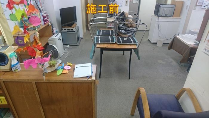 DSC_0905施工前.JPG