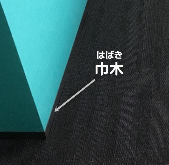 IMG_005atsugi20170310.jpg